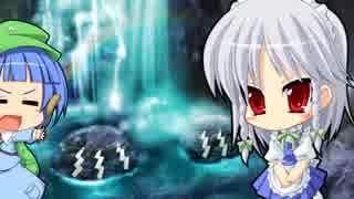 ショートコント第146話『咲夜さん』