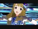 宮尾美也、三浦あずさ、四条貴音 「Melty Fantasia」美也新衣装