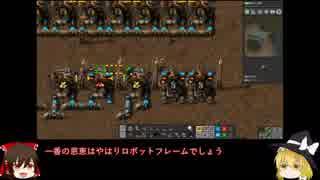 【Factorio 0.17】ゆっくり実況プレイ 05 - 石油製品と化学サイエンスパック