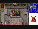 【ウルティマ VII : The Black Gate】を淡々と実況プレイ part47
