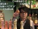 前半公式生放送 アシスタント野津山幸宏 第2回マスター速水のラグジュアリートーク