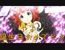 【やよい誕】 日刊 我那覇響 第2021号 「UNION!!」 【ミリシタ】
