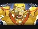 【スパロボT】ボルトガンダム 武装集 戦闘シーン 【スーパーロボット大戦T】