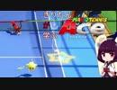 """【VOICEROID実況】きりたん""""が""""学ぶマリオテニスエース Part16"""