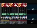 【beatmania IIDX26 Rootage】50th Memorial Songs -Beginning Story(SPN/SPH/SPA)