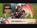 【ウタカゼ】スネーク狩り4話【実卓リプレイ】