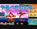 第89位:【ポケモンUSM実況】徹底解説!やるべきことを全てやるシングルレート thumbnail