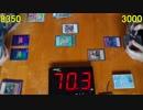 遊戯王で闇のゲームをしてみたVRAINS その91【ユウズィ】VS【ボルク】