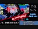 第33位:第弐回 提督達が選ぶ!艦これBGMランキング 結果発表動画 #02