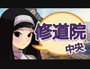 【WOT】ちと姉さんぽ 6【マップ解説】