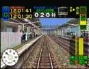 [ PS ] ( 電車でGO 初代 ) 乗り心地? PlayG