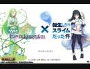 花騎士メモ帳ガチャ動画 [004](コラボガチャ再戦!)2019年03月17日