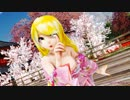 Ray MMD【Booo!】 Tda式改変 鏡音リン(大人リンversion) Japanese Kimono