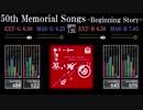 【GITADORA】50th Memorial Songs -Beginning Story-【EXCHAIN】