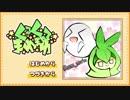 【ポケモンUSM】くるくるまゆまゆ珍道中!! その3【ゆっくり実況】【Uの民バトルフェスタ】