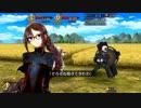 【Fate/Grand Order】 午後はカルデアおもいッきり虞美人――奥さんそりゃあんたが以下略―― Part.02 【幕間の物語】[虞美人]