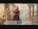 【MO】ショウタ君とテゼレットさんのマイペースMTG Team Bolas 1【モダン】