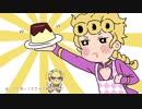 第83位:【手描き】このジョルノ・ジョバァーナには『夢』がある! thumbnail