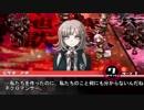 【ダンガンロンパ2×ネクロニカ】ネクロンパ5-5【ゆっくりTRPG】
