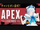 【Apex Legends】1キルするまでやめません!実況後にまさかの展開に歓喜!
