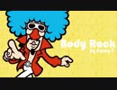 ホモと聴くBody Rock - WarioWare D.I.Y. (メイドイン俺:ジミーステージより 魅惑のバディライン)