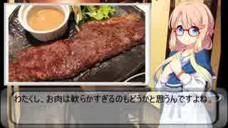 一人居酒屋のススメ♯7【バルの肉料理で一人飲み】