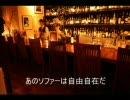 ダンス☆マン Barの椅子【歌詞付き】