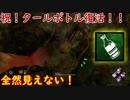 【キラー】高みを目指すDead by Daylight part43【steam】