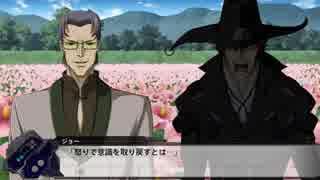 【スパロボT】ストーリー追体験動画 第7話 前半【プレイ動画】