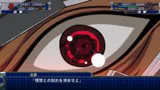 【スパロボT】ストーリー追体験動画 第8話 後半【プレイ動画】