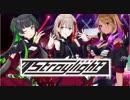 第40位:【シャニマス】ストレイライト「Wandering Dream Chaser」PV(生放送版)