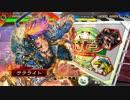 【ヘタレ】三国志大戦4Ver.2.1.0C【サテライト】120回