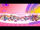 フレンズマスター&フレンズのカーテンコールキャラコンプの瞬間!