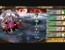 インサガプレイ動画#172『翔べ聖王、巨竜と共に!まとうは漆黒の魔装! 神級S』