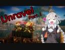 【UNRAVEL】紲星あかりとヤーニーの大冒険 Part1【VOICEROID実況】