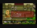 ラングリッサーⅡ ゆっくり実況プレイ Part34