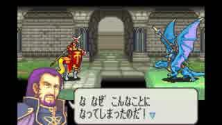 【実況】10代を取り戻したい大人のFE封印の剣ハード【第17章】part3