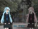 【VOICEROID劇場】姉との再会