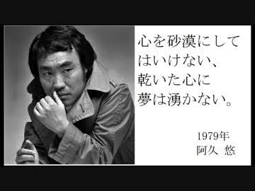 ゆっくり解説】現代音楽偉人伝 ...