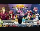 【五井チャリ】0303COJ 第12回マンスリートーナメント part3