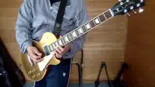 ギターで救急車のサイレン【TAB】
