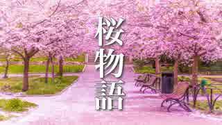 春の小さな物語【癒しBGM】心温まるピアノ音楽