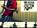 One ok Rock - 完全感覺Dreamer (BASS COVER ) 四皇BAND - 淫賊王