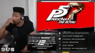 【海外の反応】ガイルくんのペルソナ最新作「ペルソナ5 ザ・ロイヤル」ティザー映像の反応