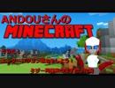 【Minecraft】そうだ!エンダードラゴン討伐をしよう!(ネザー再探索のはずだった編)【VTuber】