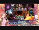 シャドバの大会で熱き試合を見せてくれた椎名唯華!! 第7回戦 full