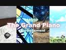 第6位:【ピアノ音源】MSSP楽曲グランドピアノ集【アレンジ】 thumbnail