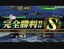 【艦これアーケード】第二次渾作戦 甲E-2【先手必勝】