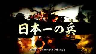 豊臣の逆襲・立花宗茂の野望 第4話福島城攻略戦