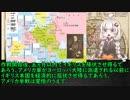 あかりさんと学ぶ 第一次世界大戦【第二話】